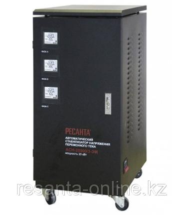 Стабилизатор напряжения Ресанта АСН 20000/3 ЭМ, фото 2