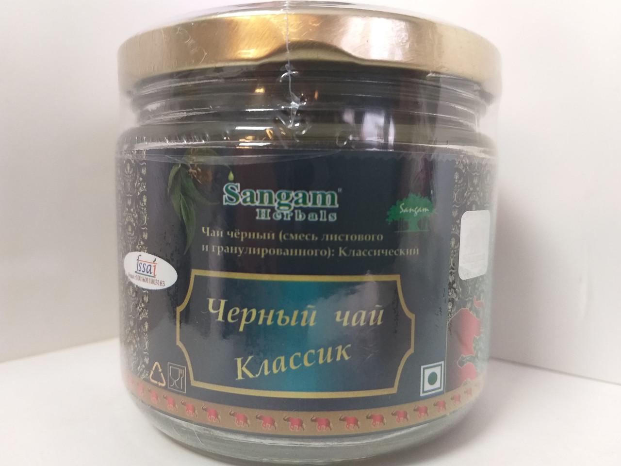 Чай черный (смесь листовой и гранулированный) Классический, в стекле