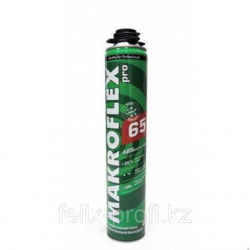 MAKROFLEX  65 PU PRO Всесезонная профессиональная монтажная пена с увеличенным выходом 65л. 850мл.