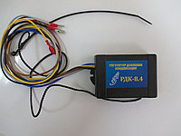 Регулятор давления конденсации РДК-8.4 (РДКК-33)