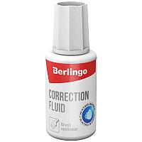 Корректирующая жидкость водная основа 20мл Berlingo с кисточкой # KR110