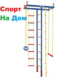 Детский спорткомплекс распорный Leco (2,35 - 3,20) доставка
