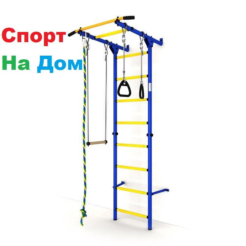Детский спорткомплекс Карусель S1 (230см) доставка