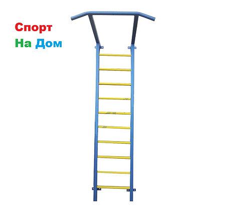 Детский спорткомплекс распорный  2,20м доставка по Алматы и Казахстану, фото 2