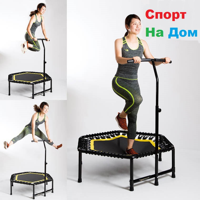 Джампинг батут для фитнес до 100 кг доставка