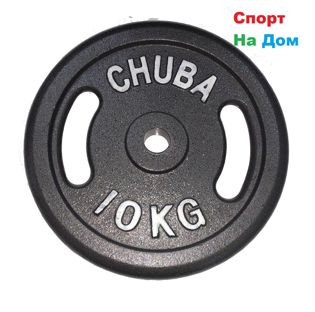 Блины для любительской штанги CHUBA на 10 кг доставка