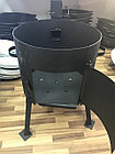 Печь из усиленной стали с трубой и дверцей 16 л, фото 2