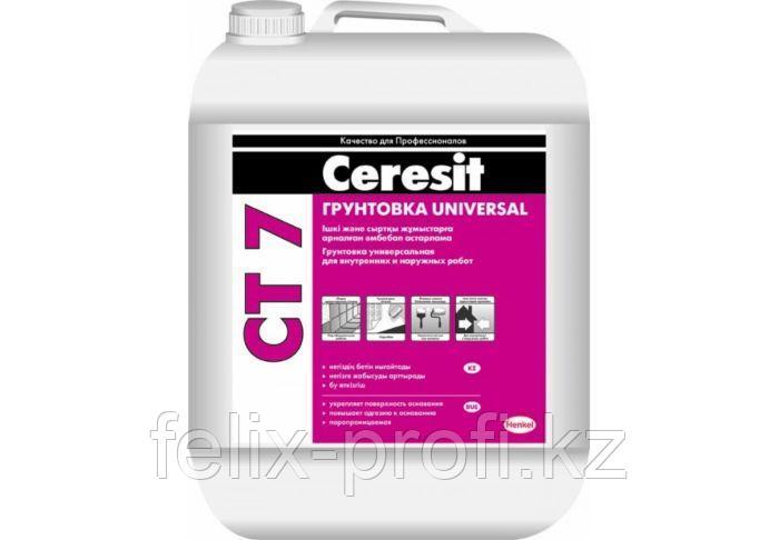 Ceresit CT 7 Грунтовка глубокопроникающая водно-дисперсионная , 10л.