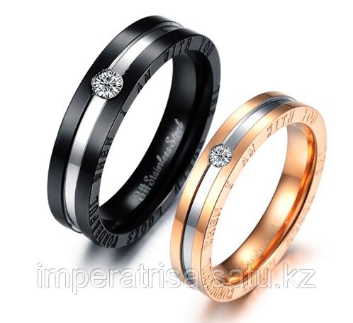 """Парные кольца для влюбленных """"Единство"""""""