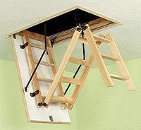 Чердачная лестница 60х94х280 FAKRO LWK Komfort тел. Whats Upp. 87075705151