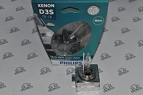 Ксеноновые лампы D3S Philips X-treme Vision Gen2 +150%
