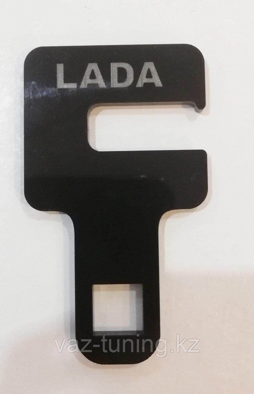 Заглушка ремней безопастности с логотипом LADA