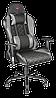 Игровое кресло Trust GXT 707B Resto синий/красный/серый, фото 3