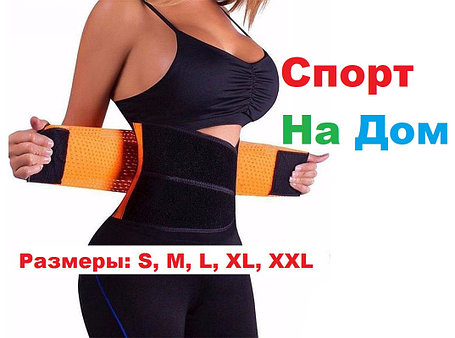 "Пояс корсет ""Hot Belt Power"" Hot Shapers доставка по Алматы и Казахстану, фото 2"