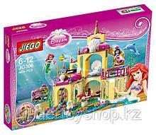"""Конструктор JG306 402 дет (аналог Lego Disney Princess 41063) """"Подводный дворец Ариэль"""""""
