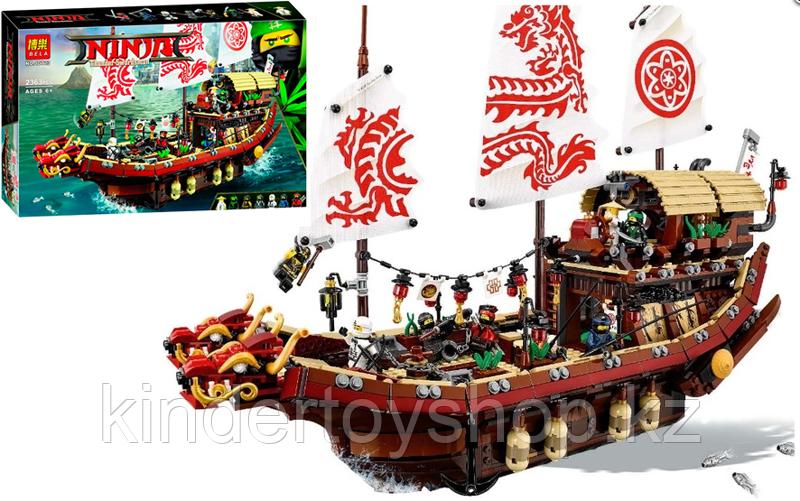 Конструктор BELA 10723 Ninjago Летающий корабль мастера Ву (Аналог LEGO Ninjago Movie 70618) 2363 дет