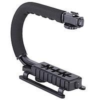 С-образная ручка для фотоаппаратов и мини-видеокамер, фото 1