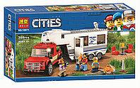 Конструктор Bela CITIES 10871 Дом на колесах (Аналог LEGO City 60182) 360 дет, фото 1