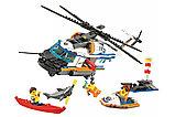 """Конструктор BELA City 10754""""Сверхмощный спасательный вертолет"""" аналог LEGO60166439 деталей,, фото 2"""