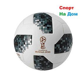"""Футбольный мяч """"Telstar-18"""" ЧМ-2018"""