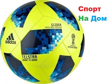 """Футбольный мяч ЧМ """"Telstar 18"""" кожаный (желтый) доставка, фото 2"""