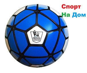 Футбольный мяч Premier league доставка по Алматы, фото 2