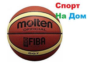 Баскетбольный мяч Molton GG7