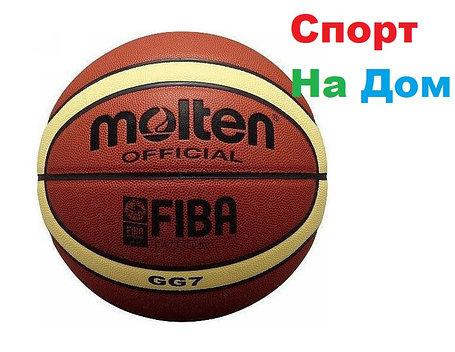 Баскетбольный мяч Molton GG7 доставка, фото 2