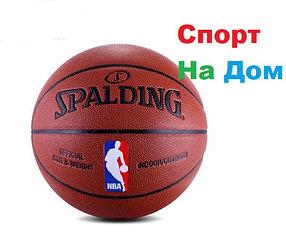 Баскетбольный мяч Spalding 7 доставка