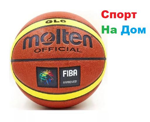 Баскетбольный мяч Molton GL5 доставка