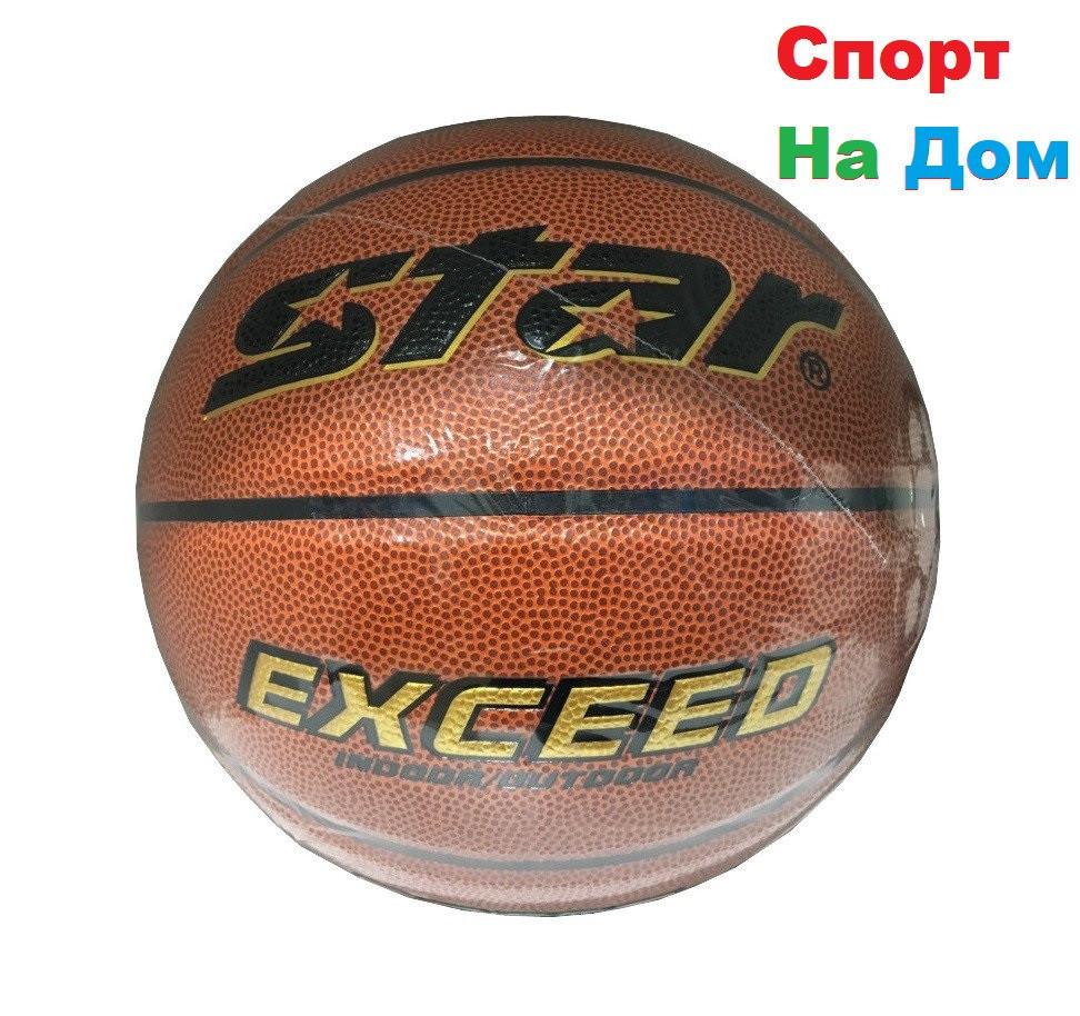 Уличный баскетбольный мяч Star Exceed доставка