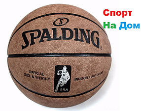 Баскетбольный мяч Spalding замша доставка