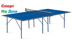 Теннисный стол Start Line Hobby (Indoor) для помещений доставка, фото 2