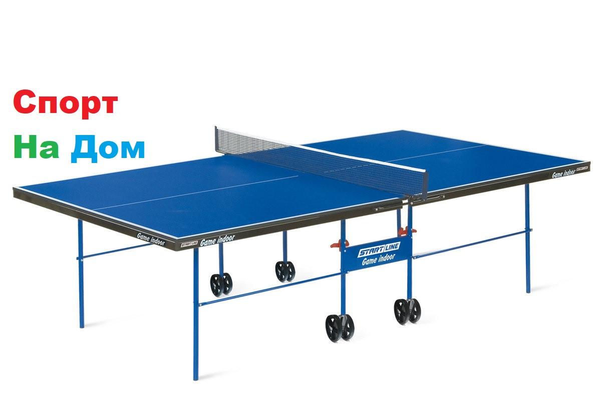 Теннисный стол Start Line Game (Indoor) для помещений доставка