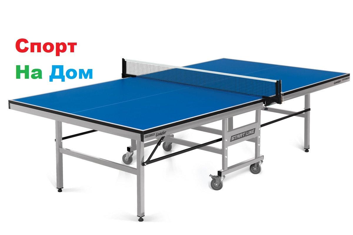 Теннисный стол Start Line Leader - клубный стол доставка