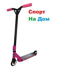 Трюковый самокат IMPALA (Розовый) до 80 кг. доставка