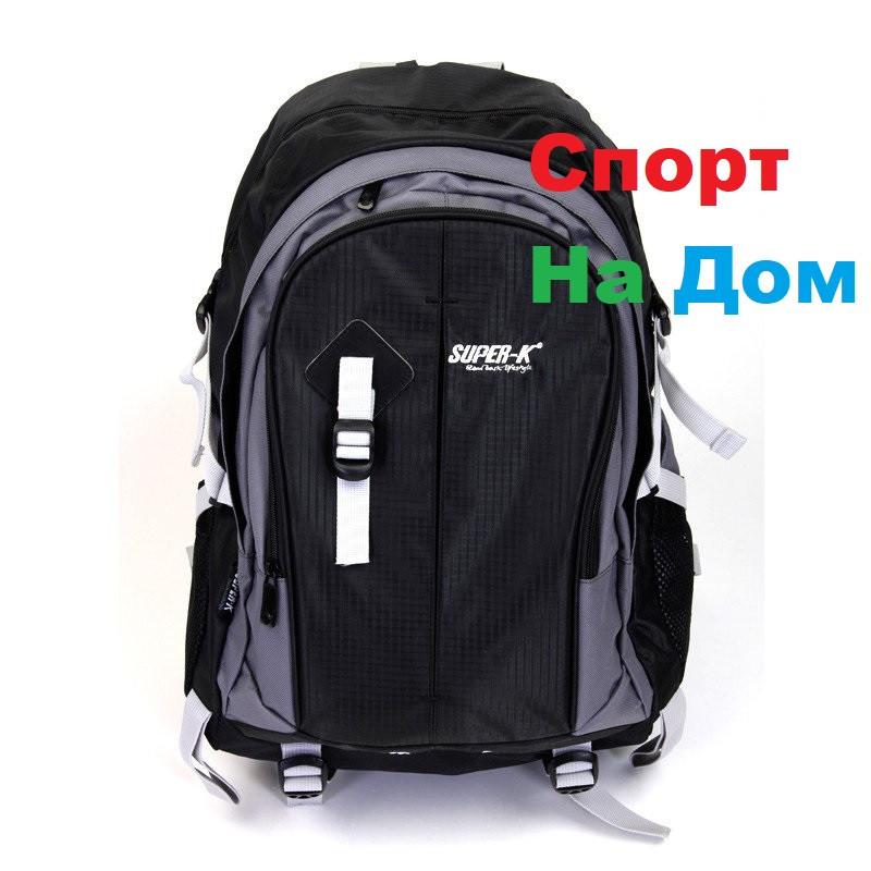 Туристический рюкзак Super-K SHB11464 доставка
