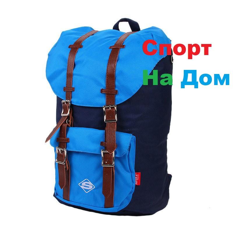 Молодежный рюкзак Super-K Mochila S64597 доставка