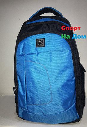Городской рюкзак Super-K SHF 44937 на 25 литров (Синий) доставка, фото 2