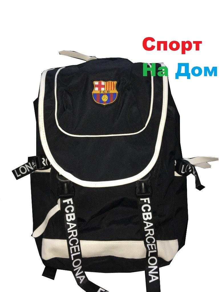 Рюкзак футбольный Joerex BSHF44968 FC Barcelona доставка