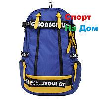 Модный молодежный рюкзак MESUCA MHB-24684 синий на 22 литра доставка