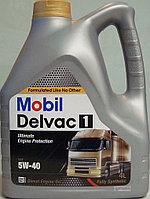 Моторное масло Mobil Delvac 1™ 5W-40 4 литра
