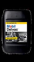 Моторное масло Mobil Delvac™ MX 15W-40 20 литров
