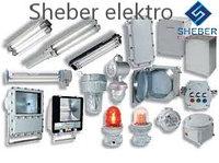 Прожектора, лампы , люминесцентные, энергосберегающие, светодиодные, натриевые ДНАТ, ртутные ДРЛ, галогенные