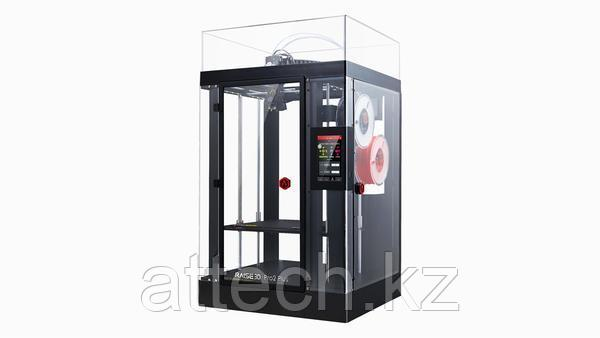 Pro2 Plus 3D Printer