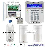 Адресно-аналоговая система Paradox EVO