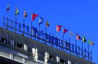 Флаги на крыше