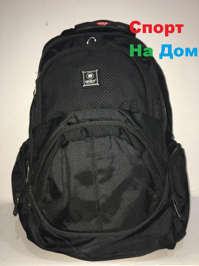 Спортивный рюкзак Joerex KS-08036 на 25 литров (черный) доставка
