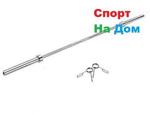 Олимпийский гриф для штанги длина 220 см. 200 LB, фото 2
