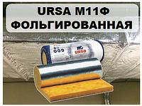 Фольгированная Минвата стекловата URSA М-11Ф в Алматы